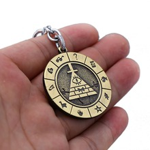 HSIC New HOT Gravity Falls Keychain Boss Metal Allloy Key Chains Falls Bill Key Ring Car Key Holder Men Jewelry 12277(China)