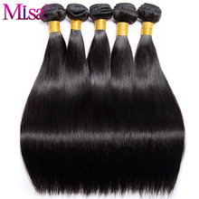 Mi Lisa Malaysian Straight Hair 100% Human Hair Weave Bundle Non Remy Hair Extensions Bouncy No Split End Can Buy 3 or 4 Bundles(China)