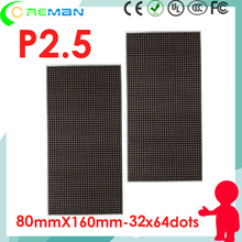 my aliexpress freeshipping HD video panel p2.5 led module   SMD2121 black module led pixel 2.5mm small big led display panel p1