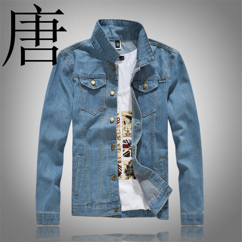 Men's Jeans Jacket New StyleLight Denim Jacket in Spring and Autumn of 2019 Korean  Jacket Fashion Casual Top