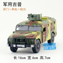 (4pcs/lot) Wholesale Brand New 1/32 Scale China Military JEEP Sound&Light Diecast Metal Pull Back Car Model Toy