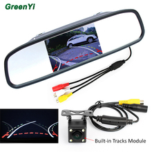 HD CCD Intelligent Car Parking Camera With Backing Trajectory Rear Camera+4.3 Inch Car Rearview Mirror Parking Monitor