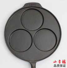 Creative Breakfast Omelette Pans 16cm Diameter Gyoza Fashion Frying Pans Multifunction Cast Iron Non-coating Pans(China)
