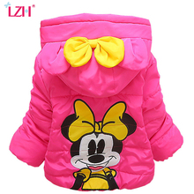 LZH Girls Clothes 2017 Winter Hooded Baby Girls Jackets For Girls Coat Jacket Kids Warm Cotton Outerwear Coat Children Clothing