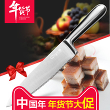 Free Shipping Cegar Stainless Steel Kitchen Frozen Meat Food Serrated Knife Chef Multifunctional Slicing Cooking Knives Cleaver(China)