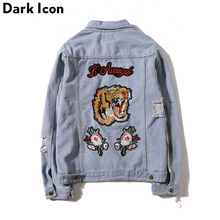 DARKICON Tiger Embroidery Ripped Men Women Denim Jackets 2017 Fashion Design European Style Men's Jacket 2 Colors(China)