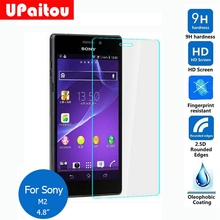 UPaitou Screen Protector for Sony Xperia M2 Tempered Glass Safety Protective Film on D2302 D2303 D2306 Dual M2 Aqua D2403 D2406