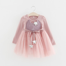 Baby Girls Cartoon Dress 2017 Spring Fashion Sweet Rabbit Star With Belt Mesh Dresses Clothing For Girls Children Kids Clothes