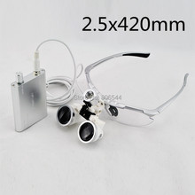 2.5x Dental Surgical Binocular Loupes + LED Dental Head Light lamp SILVER-188025