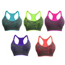 2017 Underwear Women Quick Drying Sports Bra Top Running Vest Fitness GYM Yoga Wireless Push Up Shockproof Crop Tops