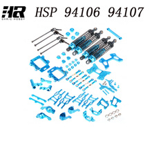 102010 102011 102068 106004 106045 102060 102061 102012 102048 Suitable for RC car 1/10 HSP Aluminum alloy upgrade group company