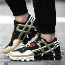 2016 Autumn zapatillas New Breathable Men Shoes y3 Heavy-bottomed Elevator Shoes Fashion Lacing Shoes Men(China)