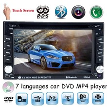 universal 2 din 6.5 inch USB SD AM FM RDS 7 languages touch screen Car DVD MP4 player Bluetooth handsfree for rear camera