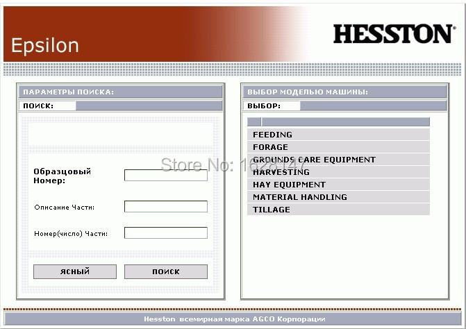 Hesston Spare Parts Books and Repair Manuals 2017<br><br>Aliexpress