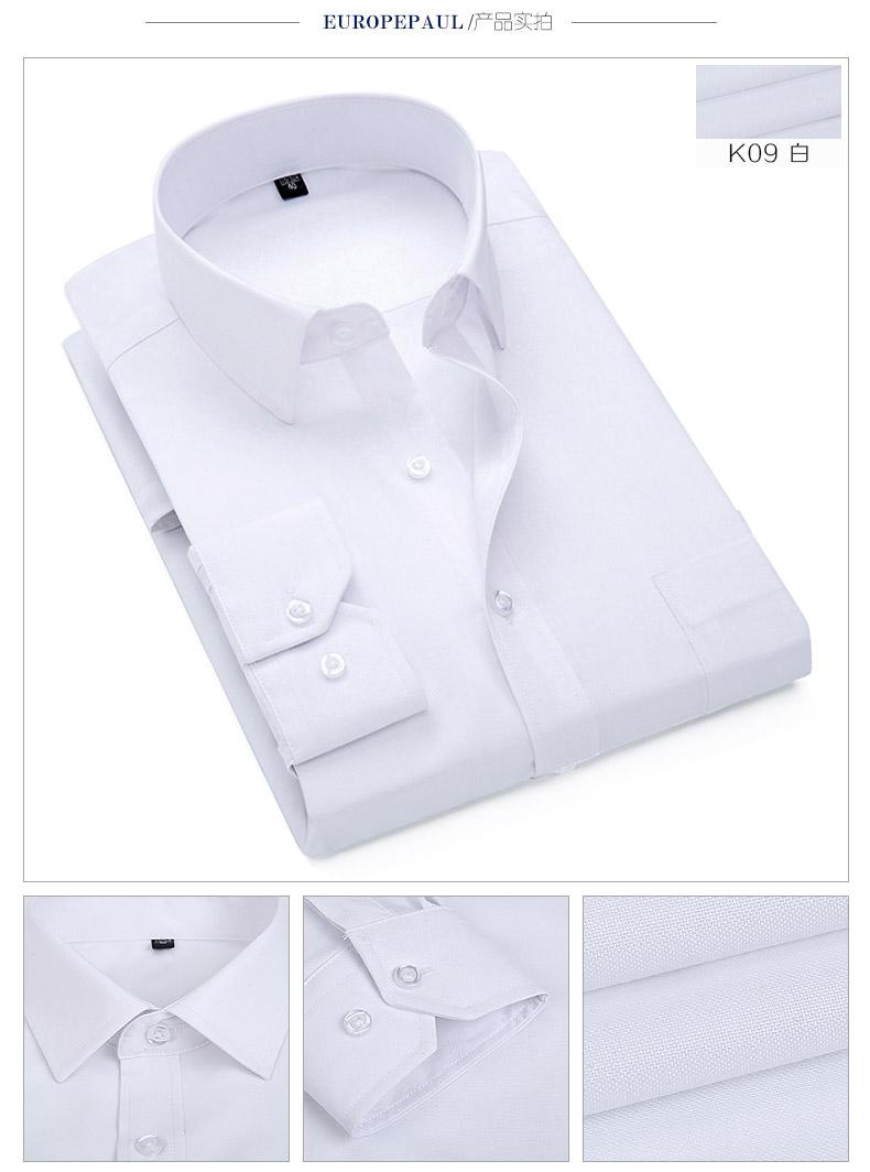 K09-white