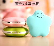 new USB electric warming hands Lucky star mini mobile power supply warm treasure polymer warm hands warm baby girl gifts