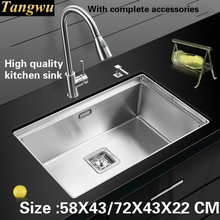 Tangwu High quality hand made of 304 stainless steel kitchen sink large single slot 58X43/65X43/68X43/ 72X43X22 CM(China)