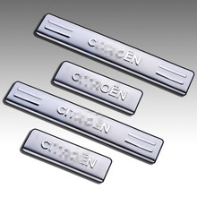 4PCS/SET High quality stainless steel Scuff Plate/Door Sill for 2010-2016 Citroen C5 C2 Car styling(China)