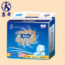 Disposable Diapers for Pakistan Market(China)