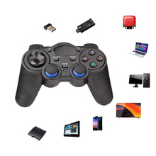 2.4G Wireless Game Controller Gamepad Joystick for Android TV Box Tablets PC GPD for Tablets PS3 PC XBO X360 Android(China)