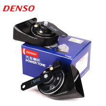 DENSO Car Claxon Horns Air Horn Waterproof Universal Interface Original Quality 12V loud Snail Single Insert car klaxon 8670(China)