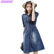 Okxgnz primavera/outono denim dress mulheres 2017new moda sexy cowboy dress mangas compridas soltas plus size traje do vintage dress a018
