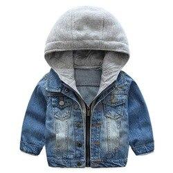 Осенняя/зимняя курточка на мальчика 2-7 лет