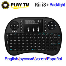 [Genuine] Rii mini i8+ 2.4G Wireless gaming keyboard backlit English Hebrew Russian With TouchPad Mouse for Tablet Mini PC(China)
