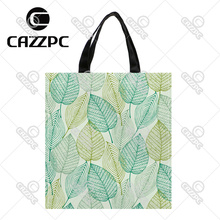 Green Leaf Art Allover repeat Pattern Print Custom individual waterproof Nylon Fabric shopping bag gift bag Pack of 2