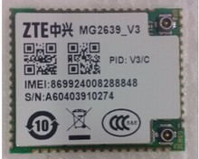 MG2639_V3/C MG2639 Communicate GPRS GSM GPS GLONASS Compass 3G Module 100% New&Original Distributor 2PCS/LOT JINYUSHI stock