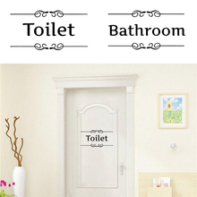 Hot 1PCS 28*15cm DIY Vintage Toilet Door Bathroom Wall Stickers Art Vinyl Decals Transfer Vintage Decoration Quote Home Decor