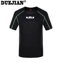 DUZJIAN Summer Cavaliers LeBron James men's Short-sleeved T-shirt child bodybuilding t-shirt cheap jersey maillot de basket
