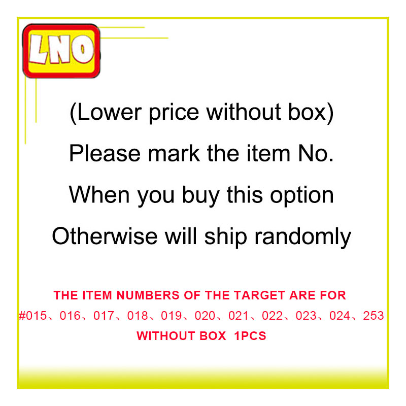 LNO-without-box