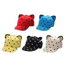 5 Colors New Arrival Summer Lovely Cat Print Sunhat Baby Kids Rabbit Ear Baseball Cap Children Cartoon Peaked Sunshade Cap(China)