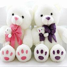 100% New Manufacturers selling 55 cm mommy baby bear teddy bear plush toys Mother bear cost-effective wholesale(China)