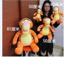 lovely stuffed animal tiger plush toys jumping tiger toys huge tiger birthday gift about 85cm(China)