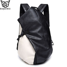 BAIJIAWEI 2017 New Design PU Leather Men Backpacks Retro College Style Bag Man Stitching Leather Backpack Travel Book Bag