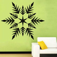 Christmas Arrowed Snowflake Wall Decal Living Room Wall Decorative Removable DIY Home Sticker