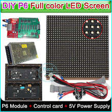 DIY P6 LED display Video wall indoor full color,SMD 3 in 1 RGB P6 LED Module (192*192mm) +Control card+5V Power supply(China)