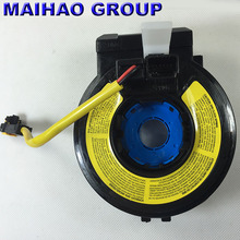 Free Shipping High Quality Spiral Cable Air Bag Clock Spring OEM 934903J000 93490-3J000 For Hyundai IX55 Veracruz