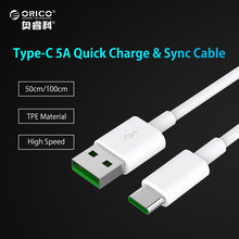 ORICO 5AUSB Type C Cable High-speed USB Sync&Charging Cable for Huawei P9 Macbook LG G5 Xiaomi Mi 5 HTC 10 and More 1m White(China)