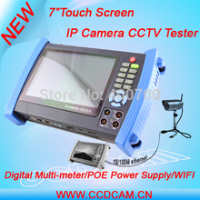 CCDCAM 7 inch Touch Screen Multifunction IP Camera AHD Camera CCTV Tester With Multi-meter, Video Record, WIFI,Cable Scan