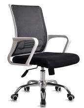 Free shipping home office chairs. Can be lifting rotation breathable mesh chair.