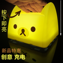 Cartoon pat lights led bedside lamp baby lamp small lamp battery bedroom bed side lights charge small night light