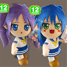 Plush Toy Izumi Konata Hiiragi Kagami Doll Lucky Star Anime Comics Stuffed Cute Movie TV Toys 30CM