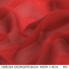 SILK GEORGETTE 114cm width 8momme/100% Natural Pure Silk Chiffon Brocade Wedding Dress Fabric Supplier China Red NO 01(China)