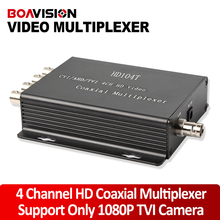 4Ch Video Multiplexer Over One Coaxial Cable Connect 4Ch 1080P Only CCTV HDTVI Camera Repeater 100M Distance