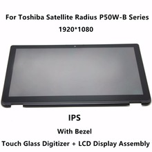 15.6'' IPS Panel Full LCD Display Touch Screen Assembly LP156WF5 SPA2 For Toshiba Satellite Radius P50W-B Series P50W-BST2N01(China)