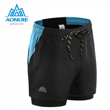AONIJIE Male Professional Sports Shorts Men Quick-Drying Breathable Running Shorts Mens Double Layer Fitness Bodybuilding Shorts