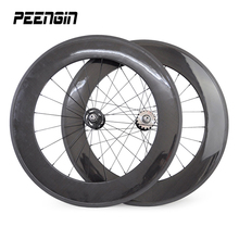 retail wholesale price!boost high TG 88mm track bike wheel set carbon wheelset single speed clincher tubeless spoke rims fixie